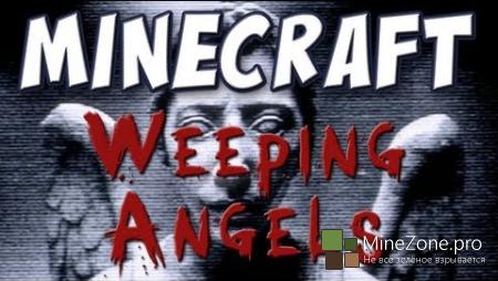 [1.5.2][Forge]WeepingAngelsMod