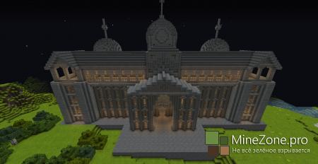 Huge Temple