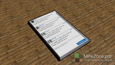 Предзаказ телефонов MineZone