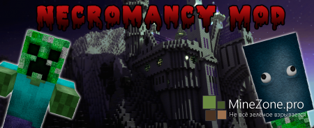 [1.5.2] The Necromancy Mod 1.1