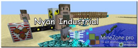 [1.5.2][SP/MP/LAN] Nyan Industrial V18