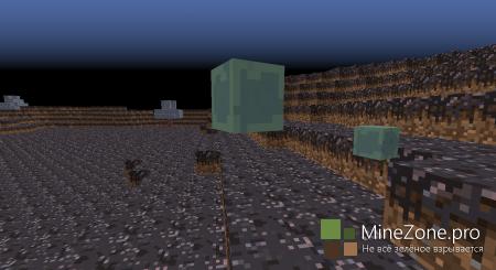 [1.5.2] [Forge] Mutant Biome