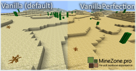 [1.4.7-1.5]VanillaPerfection[16х16]