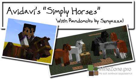 [1.5.2][Forge] Simply Horses