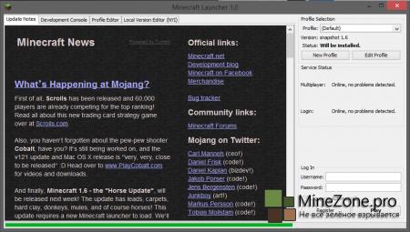 Minecraft 1.6 Pre-release