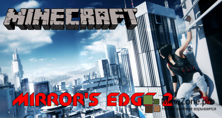 Mirror's edge 2 Trailer in Minecraft
