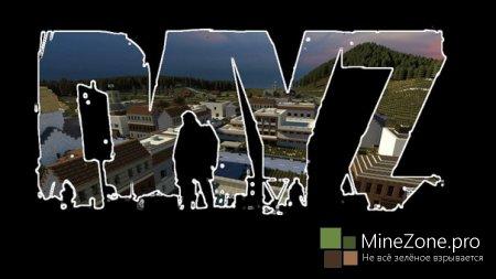 #1 Minecraft DayZ # Электрозаводск