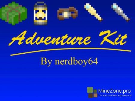 Мод Adventure Kit v6.0 (1.5.2)