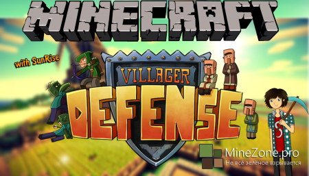 Minecraft Mini-Game - Villager Defense