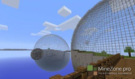 [1.5.2] Biosphere