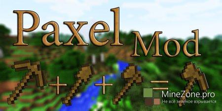 [1.5.2] Paxel