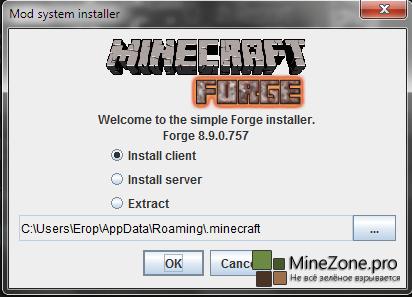 [1.6.1] MINECRAFT FORGE 8.9.0.757