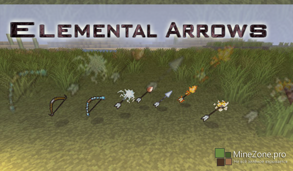 [1.6.1] Elemental Arrows