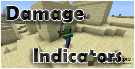 [1.6.2] Damage Indicators mod
