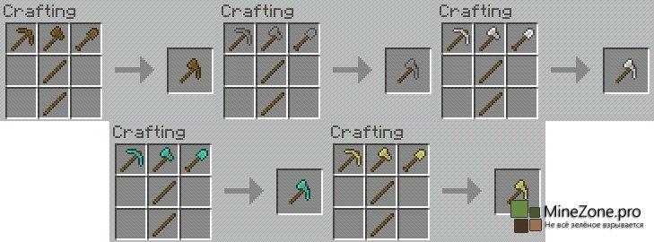 Как сделать рычагом в minecraft 564