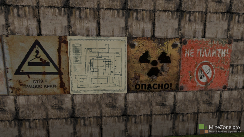 [1.6.2] [32X,64X,128X,256X] S.T.A.L.K.E.R - SHADOW OF MINECRAFT