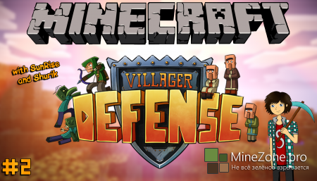Minecraft Mini-Game - Villager Defense #2
