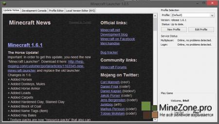 Новый Minecraft лаунчер - Как пользоваться?