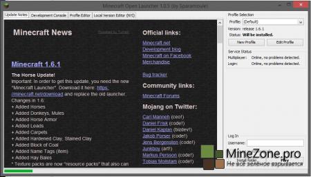 MC Open Launcher v1.0.8 - Пиратский лаунчер для новых версий Minecraft