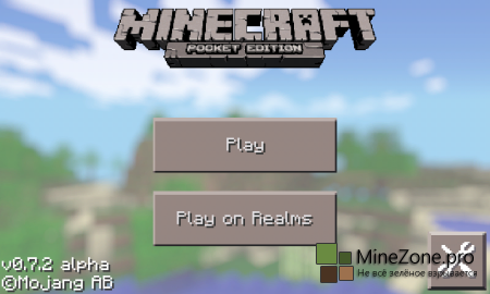 [Обновление] Minecraft - Pocket Edition 0.7.2