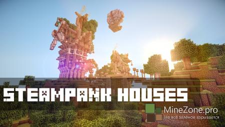 Minecraft Timelapse Steampunk