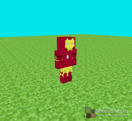 [HD Skins] Iron Man