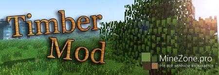 [1.6.2] Timber