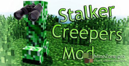 [1.6.2] Stalker Creepers