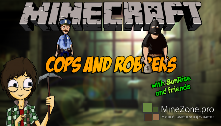 Minecraft Mini-Game - Cops & Robbers