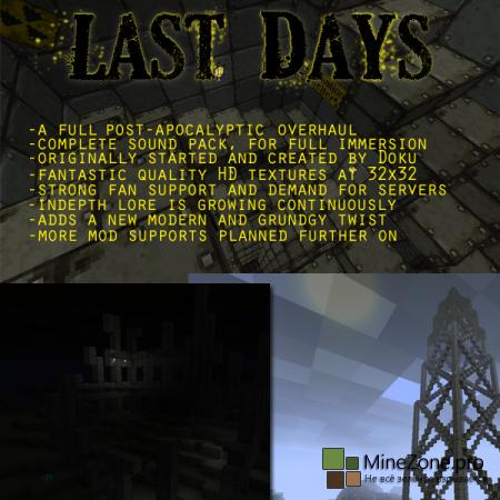 [1.6.2]Last Days 32x