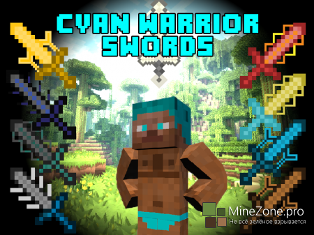 [1.6.4][Forge] Cyan Warrior Sword v1.1.9