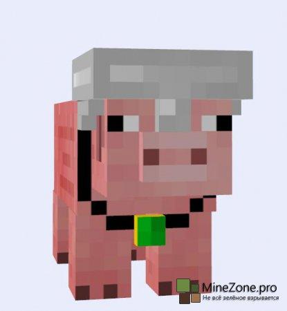 [1.7.10][Forge] Pig Companion