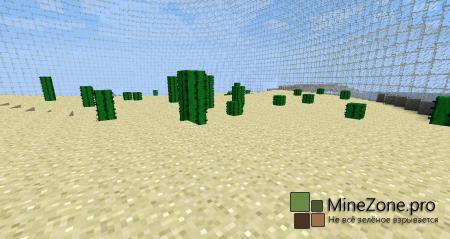 [1.6.2] Biosphere mod