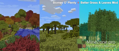 [1.6.2][Forge] Better Grass and leaves mod