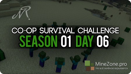 Co-op Survival Challenge - Oasis #S01D06