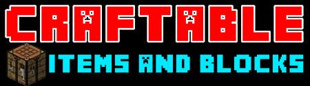 [1.6.2][Forge] Craftable Items & Blocks 1.0