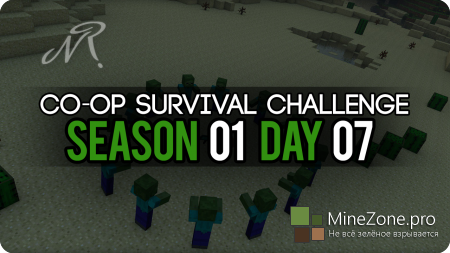 Co-op Survival Challenge - Oasis #S01D07