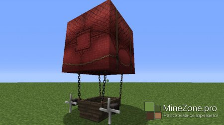 [1.6.2][Forge] AirShip Mod