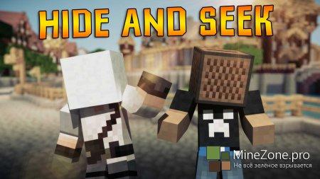 HIDE AND SEEK - Троллим Шеда (MineCraft MiniGame)
