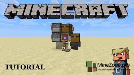 Minecraft Automatic Brewing System | Автоматическая Варочная стойка