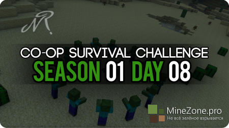 Co-op Survival Challenge - Oasis #S01D08
