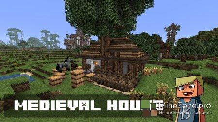 Minecraft Архитектура - Medieval house | Средневековый дом