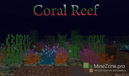 Обзор мода Coral Reef mod