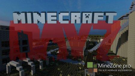#3 Minecraft DayZ# Солнечный, Замок Рог и Тулга