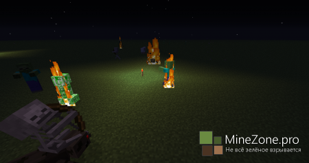 [1.6.2] [FORGE] SUNTORCH