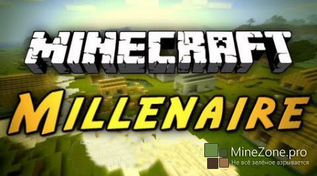 [1.6.2][SP/MP] Millenaire (v5.1.7)