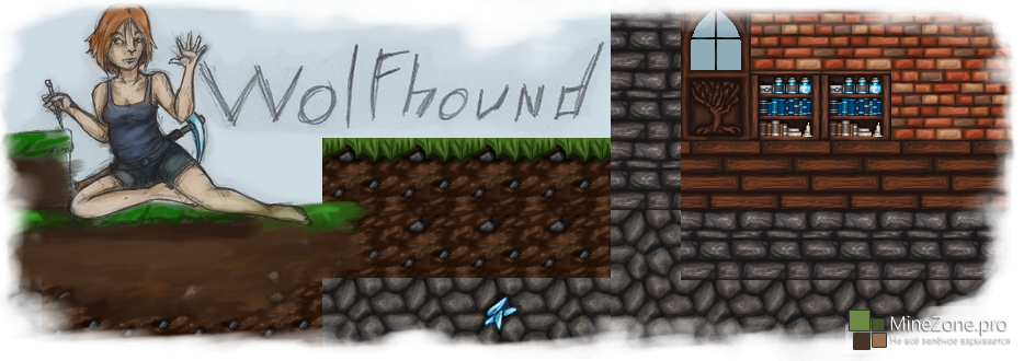 [1.6][x64][WOLFHOUND PACK