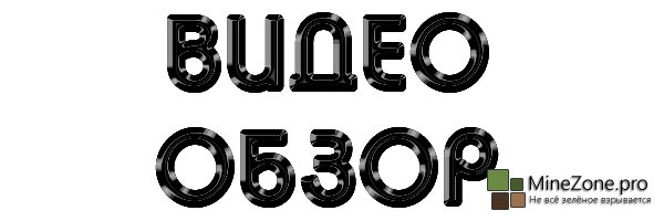 [1.6.2][Forge] EXTRABIOMESXL (3.14.0)