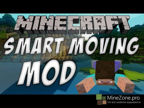 [1.6.2/1.6.4][SMP] SMART MOVING