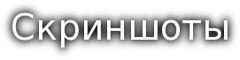 [1.6.2][Forge] MineDonalds